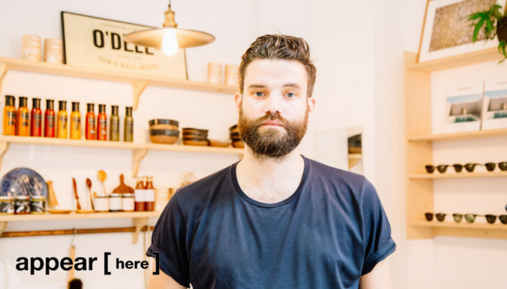 AppearHere 7